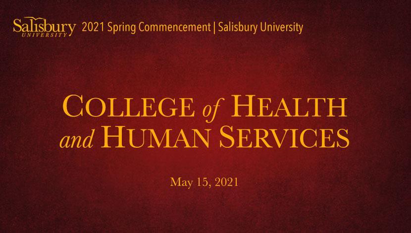 卫生与公众服务学院毕业典礼横幅